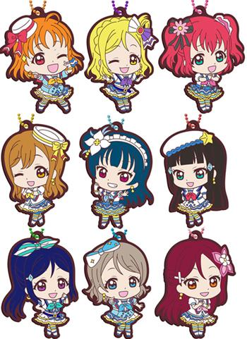 Love Live! Sunshine!! Aozora Jumping Heart Character Capsule Rubber Key Chain Mascot Vol.13