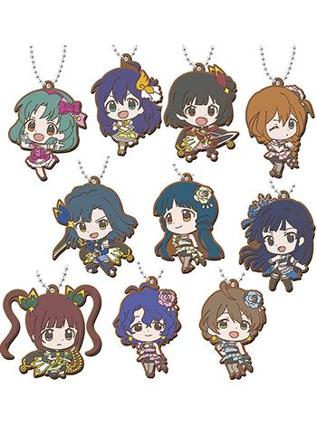 Idolmaster Million Live! Capsule Rubber Mascot Key Chain Vol.2
