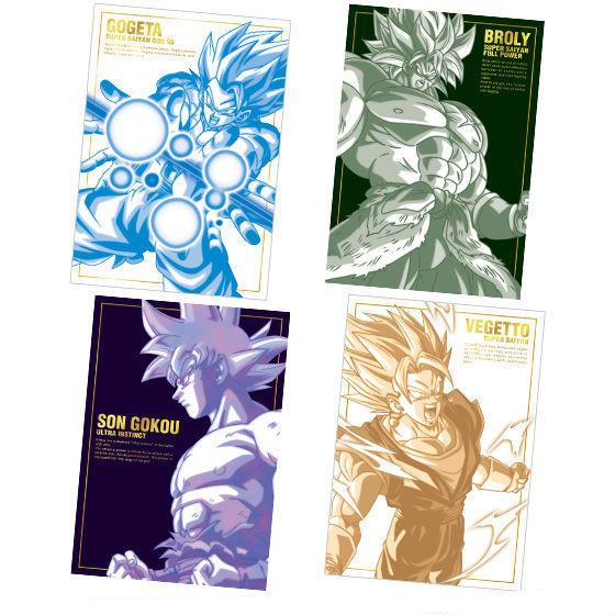 Dragon Ball Post Art UNLIMITED - Character Wafer Card Bandai (20 PCS)
