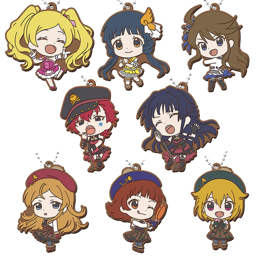 Idolmaster Million Live  - Character Rubber Key Chain Mascot Vol.4