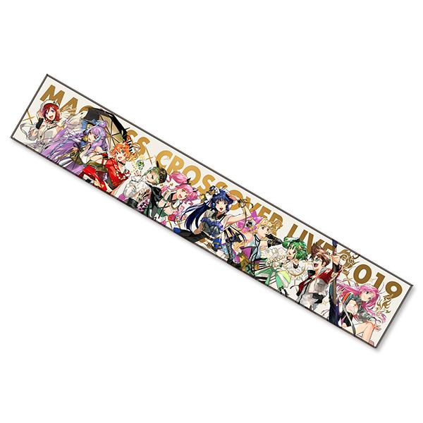 Macross Delta Walkure Live 2018 Officia Character Cool Style Towel