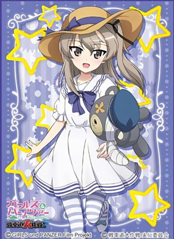 Girls und Panzer - Alice Shimada - Character Mat Sleeves MT379