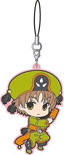 Cardcaptor Sakura Clear Card Character Rubber Strap Mascot *SET of 10*