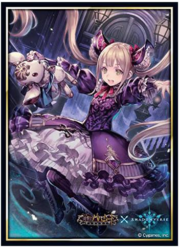 Shadowverse Rage of Bahamut - Luna - Character Mat Sleeves No.MT437