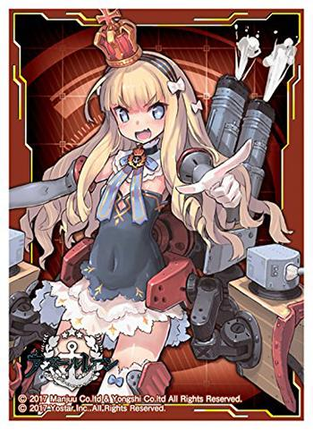 Azur Lane Queen Elizabeth - Character Mat Sleeves MT455 Anime Art
