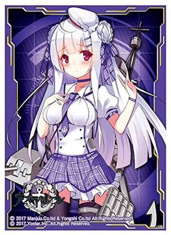 Azur Lane Cygnet - Character Mat Sleeves MT458 Anime Art