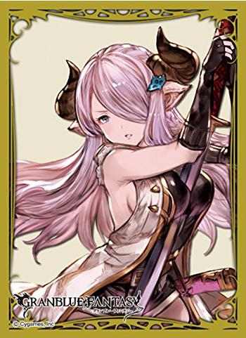 Granblue Fantasy Narmaya Character Mat Sleeves MT468