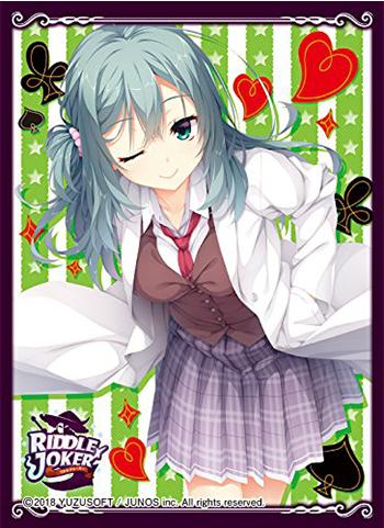 Riddle Joker Mayu Shikibe - Character Mat Sleeves MT449