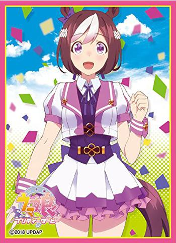 Uma Musume: Pretty Derby Special Week - Character Mat Sleeves MT488
