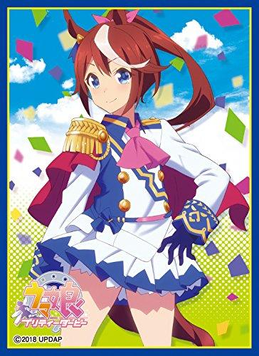 Uma Musume: Pretty Derby Tokai Teio - Character Mat Sleeves MT490