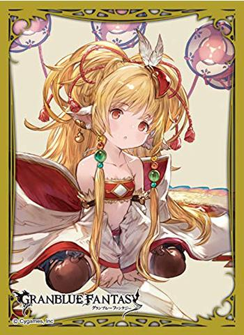 Granblue Fantasy - Mahira - Character Mat Sleeves No.MT530