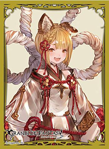 Granblue Fantasy - Vajra - Character Mat Sleeves No.MT531