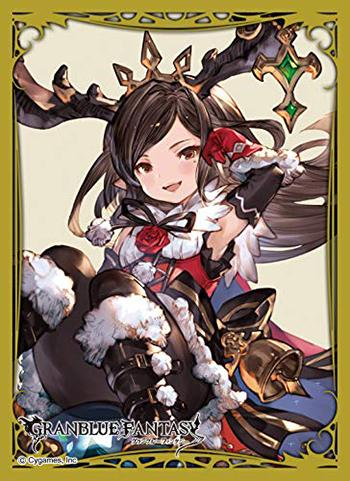 Granblue Fantasy - Arulumaya - Character Mat Sleeves MT548