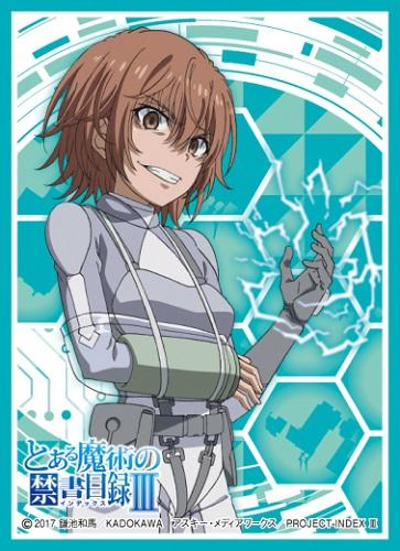 A Certain Magical Index - Mikoto Misaka Worst - Character Mat Sleeves MT675