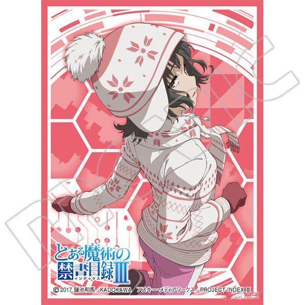 A Certain Magical Index III Riko Takitsubo - Character Mat Sleeves MT676
