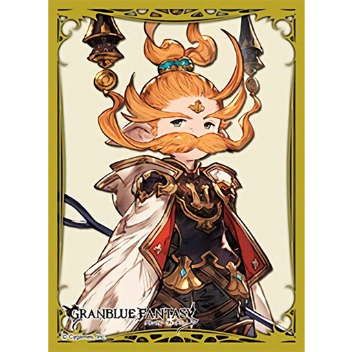 Granblue Fantasy - Uno - Character Mat Sleeves MT694