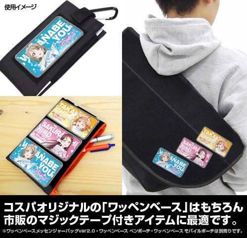 Love Live! Sunshine!! - You - Cospa Removable Velcro Patch Wappen