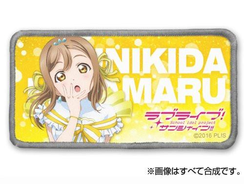 Love Live! Sunshine!! - Hanamaru - Cospa Removable Velcro Patch Wappen
