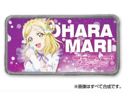 Love Live! Sunshine!! - Mari - Cospa Removable Velcro Patch Wappen