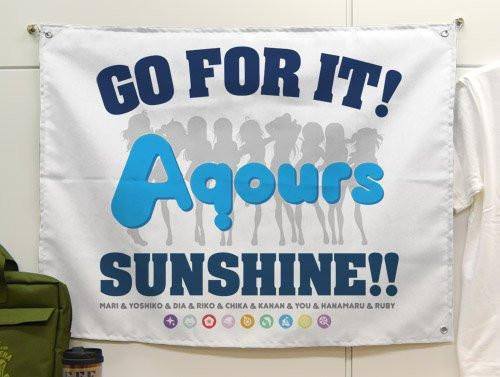 Love Live! Sunshine!! - Aqours - Cospa Character Large Banner