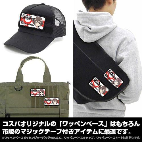 Strike Witches Brave - Hikari Karibuchi - Cospa Removable Velcro Patch Wappen