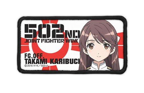 Strike Witches Brave - Takami Karibuchi - Cospa Removable Velcro Patch Wappen