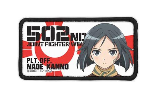 Strike Witches Brave - Naoe Kanno - Cospa Removable Velcro Patch Wappen