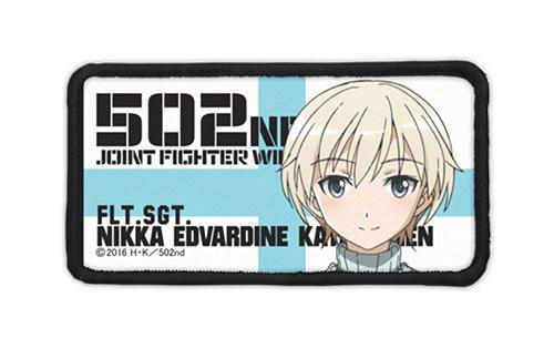 Strike Witches Brave - Nipa - Cospa Removable Velcro Patch Wappen