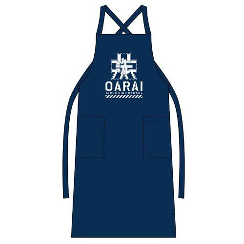 Girls und Panzer - Oarai Girls High School Apron Cospa