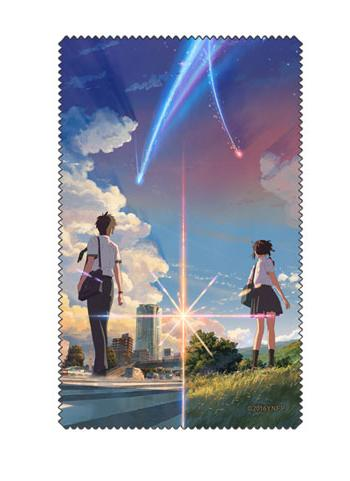 Kimi no Na wa Your Name - Mitsuha & Taki - Cospa Glasses Cleaner Cloth Wipe