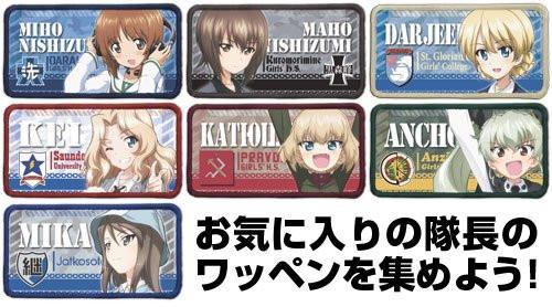 Girls und Panzer - Miho Nishizumi - Cospa Removable Velcro Patch Wappen