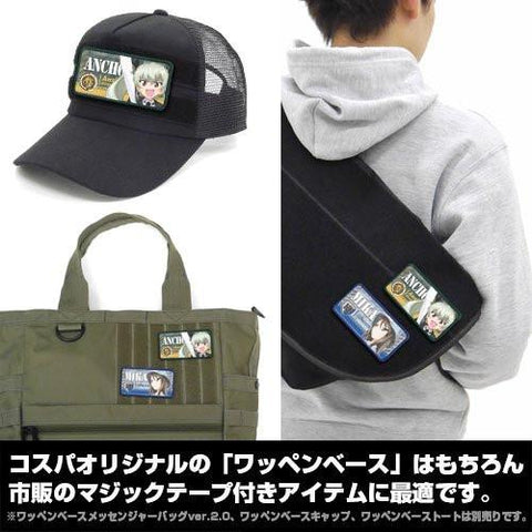 Girls und Panzer - Chiyomi Anzai Anchovy - Velcro Removable Patch Wappen