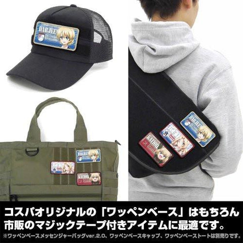 Girls und Panzer - Darjeeling - Velcro Removable Patch Wappen
