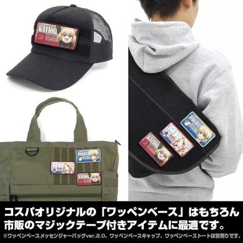 Girls und Panzer - Katyusha - Velcro Removable Patch Wappen
