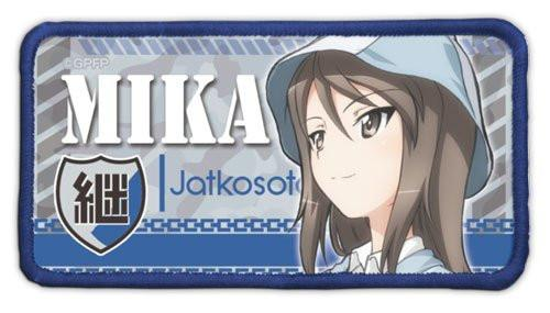 Girls und Panzer - Mika - Cospa Removable Velcro Patch Wappen