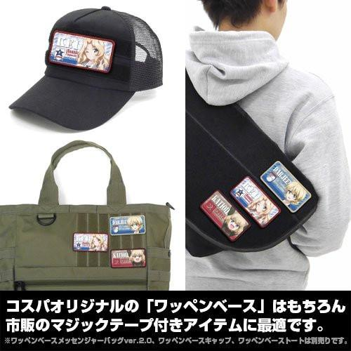 Girls und Panzer - Kei Kay - Cospa Removable Velcro Patch Wappen