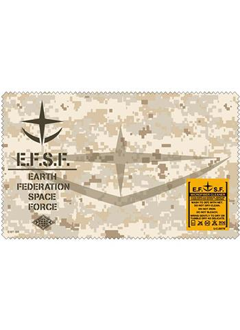 Mobile Suit Gundam - E.F.S.F Camouflage - Cospa Glasses Cleaner Cloth