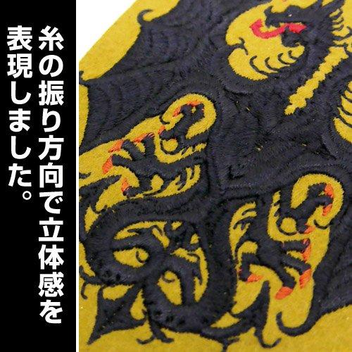 Saga of Tanya the Evil Empire Custom Character Embroidered Wappen Patch