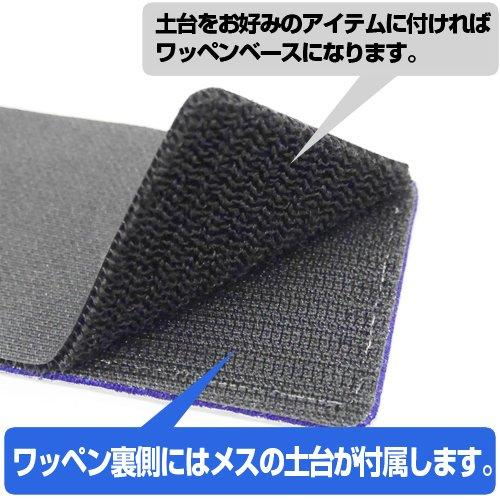 Black Lagoon Trade & Courier Service - Cospa Removable Velcro Patch Wappen