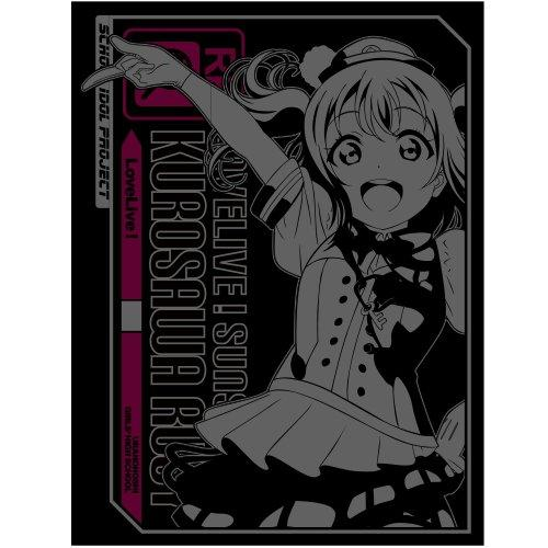Love Live! Sunshine!! Ruby - Character 2 Way Backpack Bag Cospa
