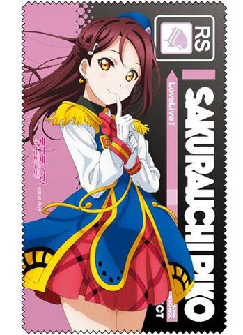 Love Live! Sunshine!! - Riko Happy Party Train Ver. - Cospa Microfiber Glasses Cleaner Cloth
