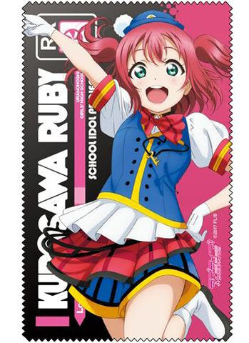 Love Live! Sunshine!! - Ruby Happy Party Train Ver. - Cospa Microfiber Glasses Cleaner Cloth