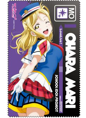 Love Live! Sunshine!! - Mari Happy Party Train Ver. - Cospa Microfiber Glasses Cleaner Cloth