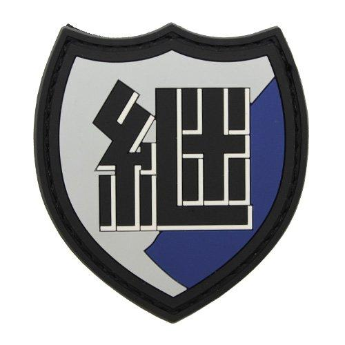 Girls und Panzer der Film Jatkosota High School - Character PVC Cospa Patch Wappen