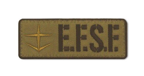 Mobile Suit Gundam - E.F.S.F. Khaki - Cospa Character Removable Velcro Patch Wappen