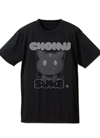 Konosuba - Chomusuke - Cospa Black Cotton T-shirt