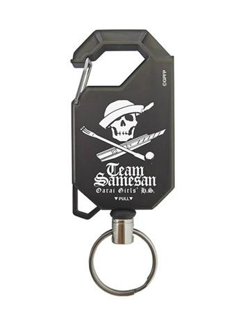 Girls und Panzer das Finale Same-san Team - Cospa Retractable Key Chain