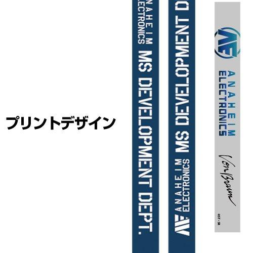 Mobile Suit Gundam Anaheim Electronics - Cospa Character Neck Strap Lanyard