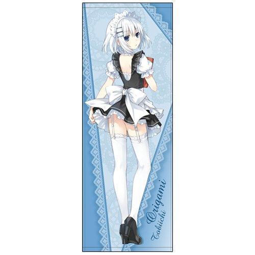 Date A Live - Origami Maid Ver. - Cospa Character Big Towel (110cm)