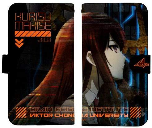 Steins;Gate 0 - Kurisu Makise - Notebook Type Character Smart Phone Pouch for iPhone 158